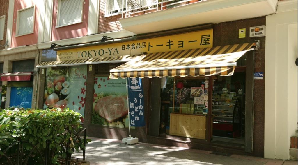 tokio-ya tienda japonesa madrid